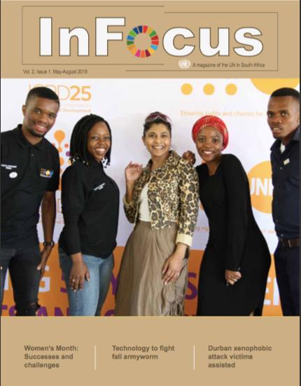 INFOCUS Vol2,Issue1 AUG 2019